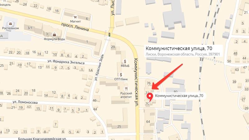 Номер партнера Яндекс.Такси Лиски для подключения: 8(980)557-09-86