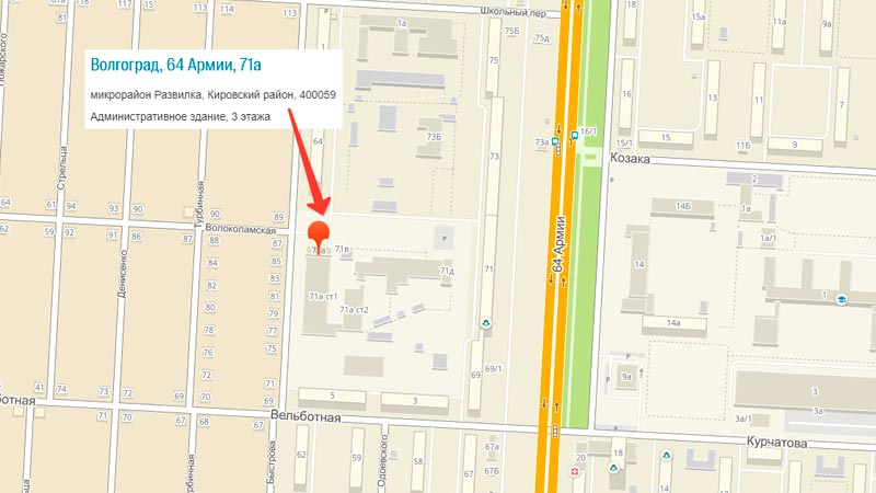 Телефон Яндекс Такси Волгоград
