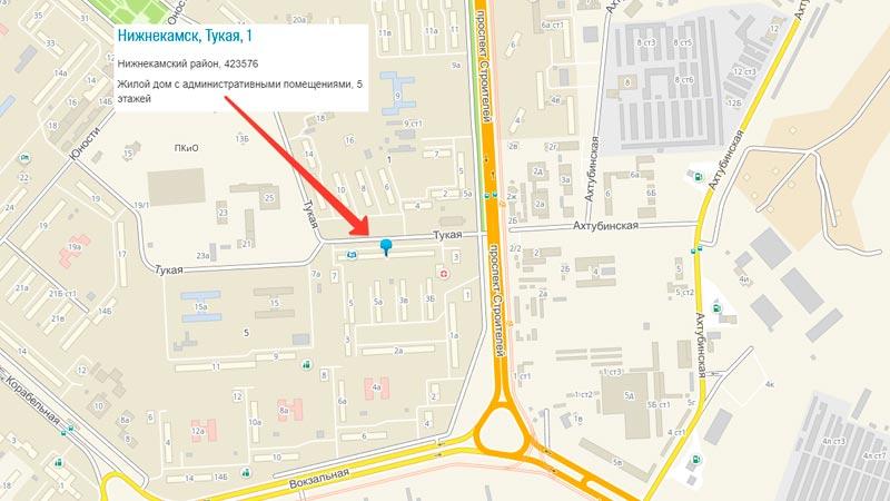Телефон партнера Яндекс.Такси в Нижнекамске 8(903)388-96-08, офис находится по адресу: улица Тукая 1 помещение 203.