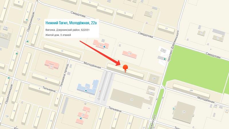 Телефон партнера Яндекс.Такси Нижний Тагил для подключения водителей 8(3435)47-80-80, головной офис находится по адресу: улица Молодёжная 22а