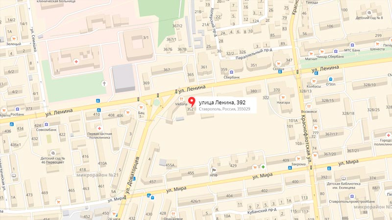 адресу: улица Ленина 392. Номер яндекс.Такси в Ставрополе