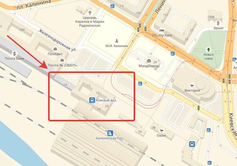 Как найтиЮжный вокзал в Калининграде