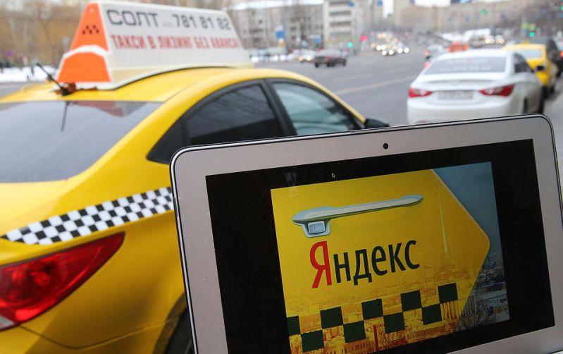 Яндекс такси Абакан