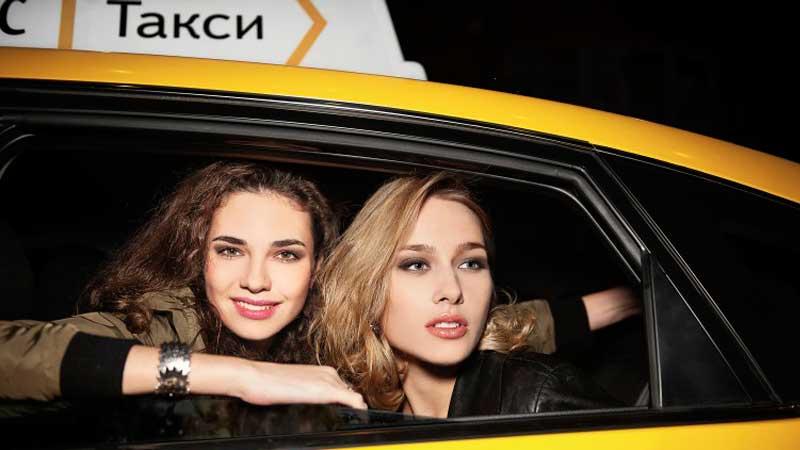 Яндекс такси Архангельск