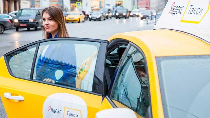 Яндекс такси Воронеж