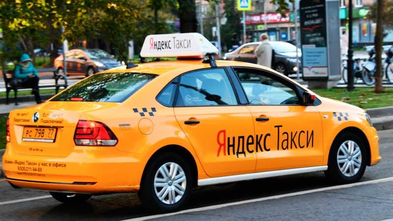Яндекс Такси Балашиха