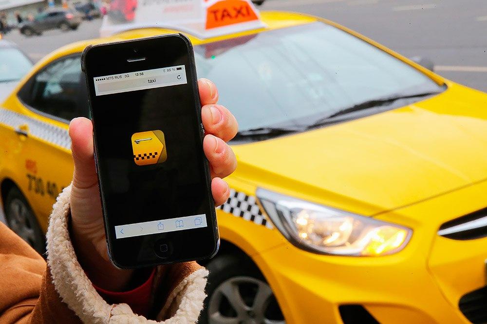 Яндекс такси Адлер