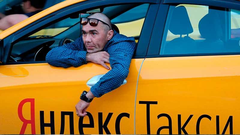 Яндекс такси Ангарск