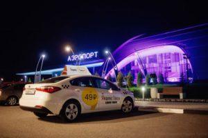 Яндекс такси Белгород