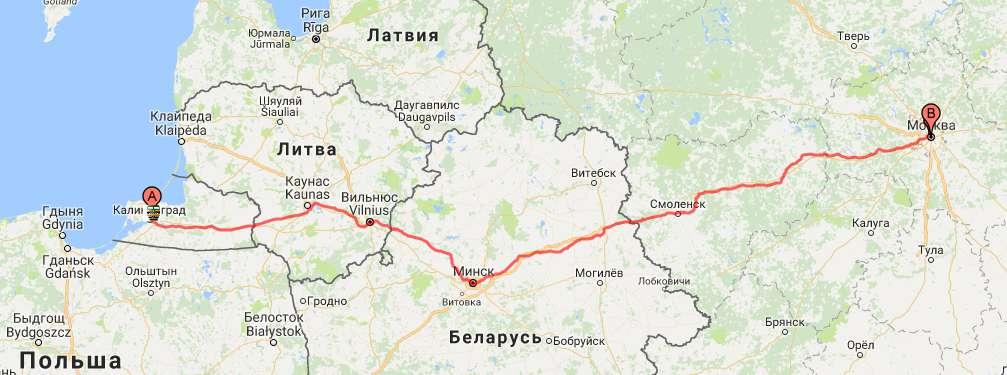 Расписание поездов Калининграда