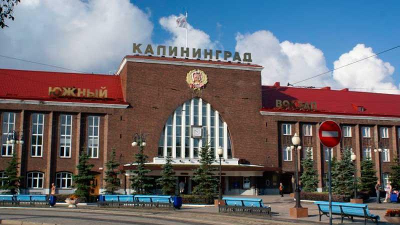 Южный вокзал - Калининград