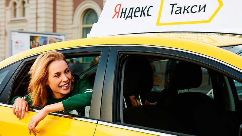 yandex такси работа