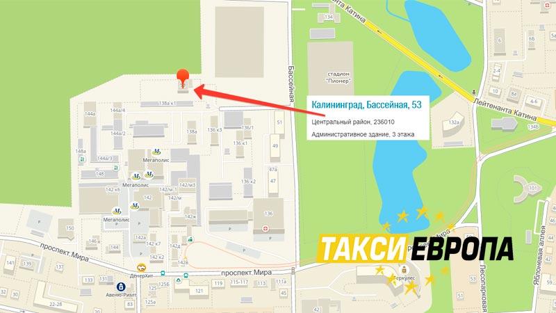 Адрес офиса - Такси Европа