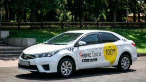 Яндекс Такси Алматы