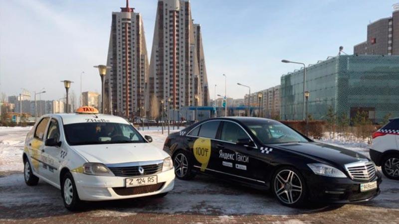 Яндекс такси Астана