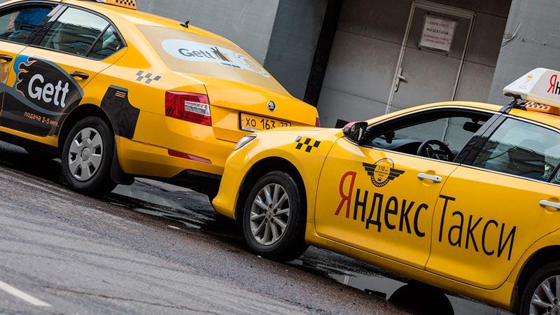 Яндекс Такси Балаково