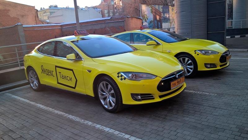 Яндекс такси Белебей