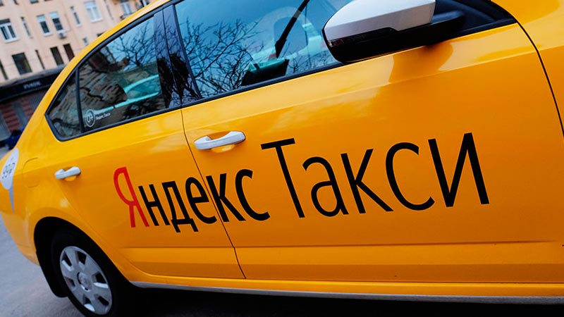 Яндекс Такси Березники