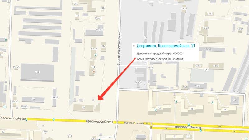 Яндекс такси Дзержинск