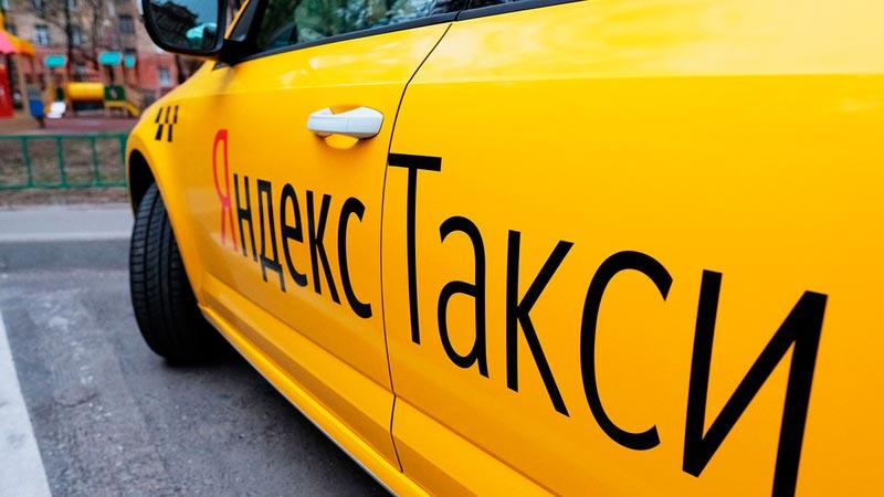 Яндекс.Такси Георгиевск