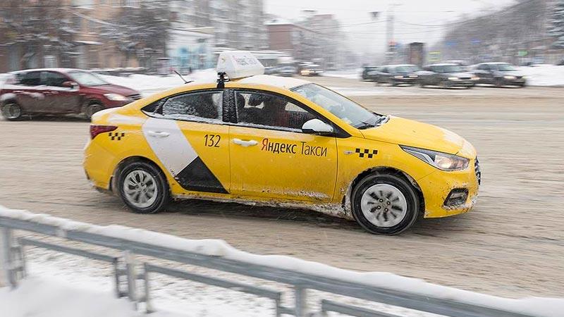 Яндекс Такси Кызыл