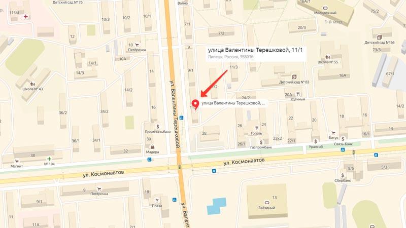 Телефон партнеров Яндекс.Такси в Липецке: 8(4742)20-00-07