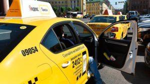 Яндекс такси Тюмень
