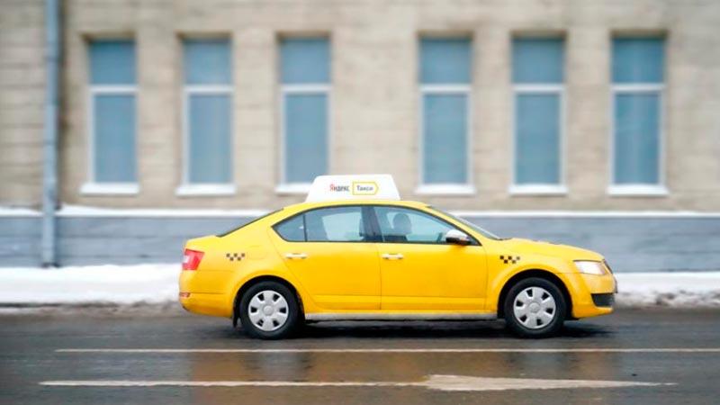 Яндекс такси Великий Новгород