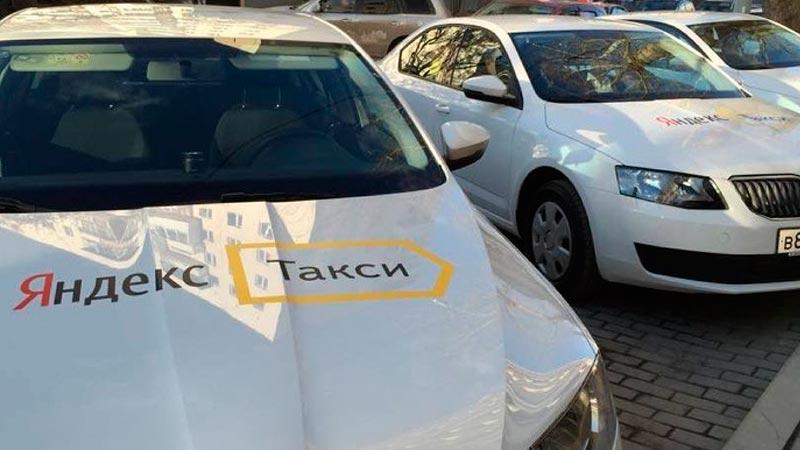Яндекс такси Владимир