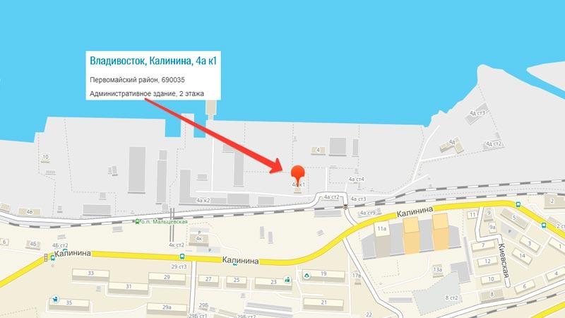 офис, расположенный по адресу, улица Калинина, дом 4