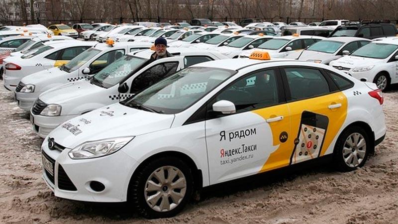 Яндекс такси Вологда