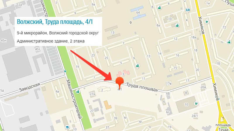 Яндекс Такси Волжский