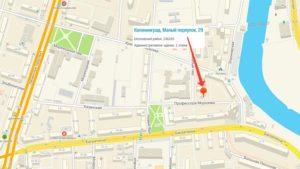Такси Максим Калининград - Малый переулок 29, второй этаж