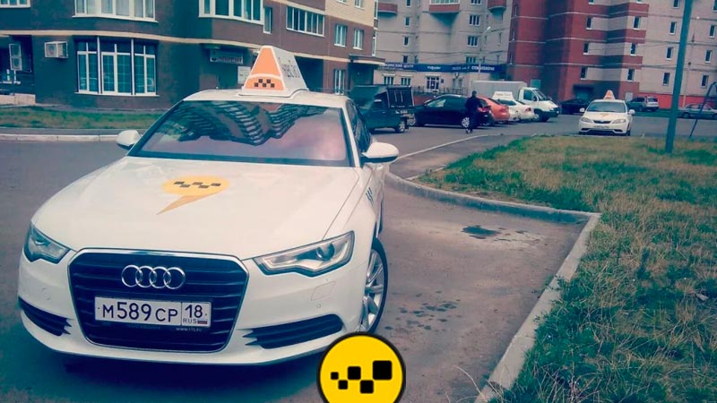 Яндекс Такси Ижевск
