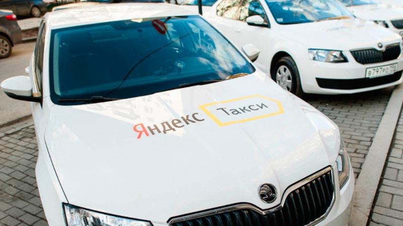 Яндекс Такси Калуга