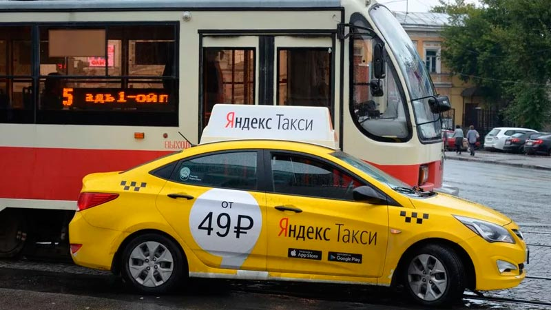 Яндекс Такси Казань