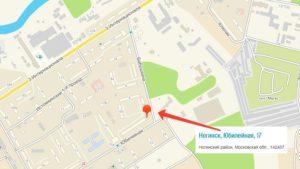 Телефон партнера диспетчера Яндекс.Такси в Ногинске 8(916)955-11-95, местонахождение офиса: улица Юбилейная 17