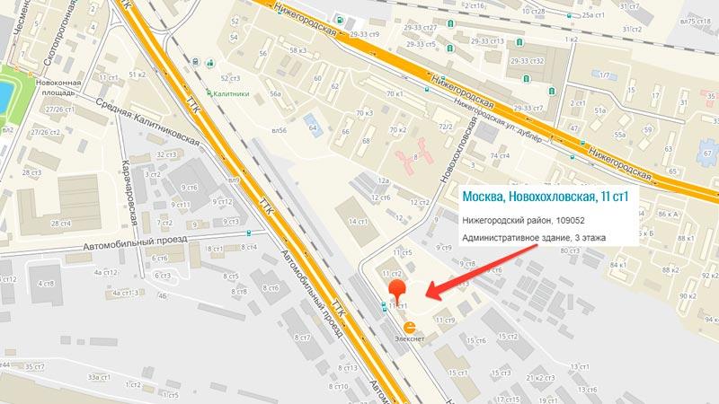Для подключения водителей к Яндекс.Такси Одинцово телефон 8(495)235-10-00, офис находится по адресу Новохохловская 11.