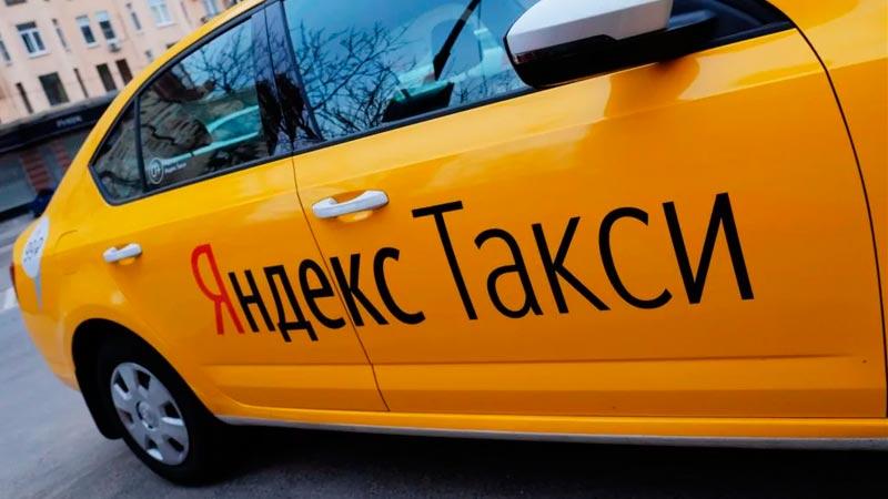 Яндекс Такси Омск