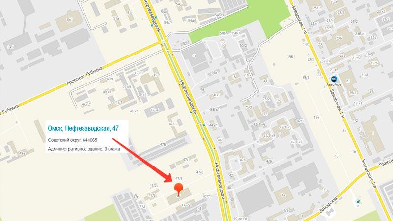 Телефон Яндекс.Такси Омск для подключения водителей и оформления заказа +7 3812 95 55 55, офис расположен по адресу: улица Нефтезаводская 47 помещение 15
