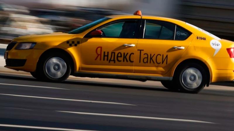 Яндекс Такси Ростов-на-Дону