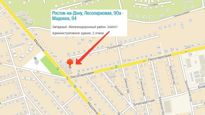 Для подключения к таксомоторной службе Яндекс.Такси Ростова-на-Дону телефон +7 863 244 44 44