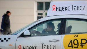 Яндекс Такси Саранск
