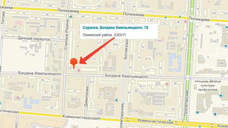 Телефон партнера Яндекс.Такси Саранска 8(927)276-67-66, офис находится по адресу: улица Богдана Хмельницкого 75 помещение 47