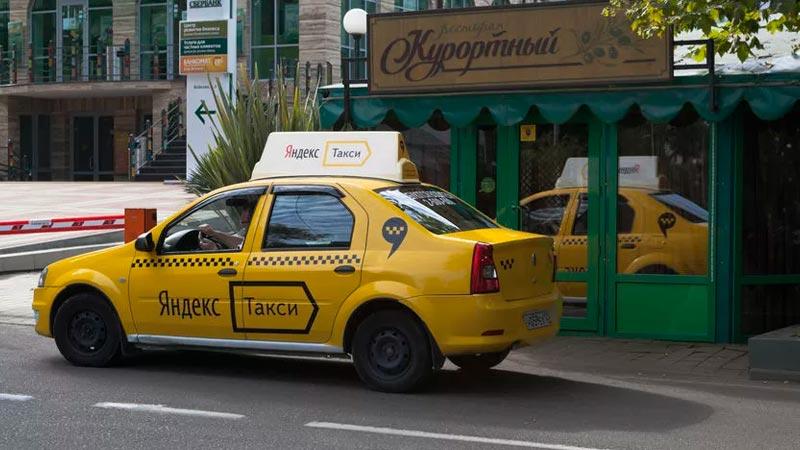 Яндекс Такси Сочи