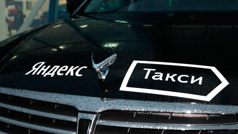 Яндекс Такси Стерлитамак
