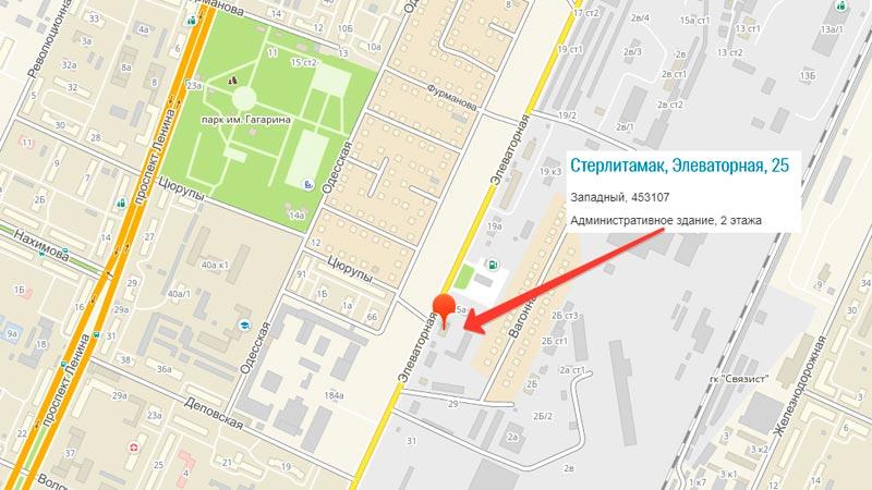 Номер партнера Яндекс.Такси Стерлитамак для подключения водителей 8(917)419-41-01