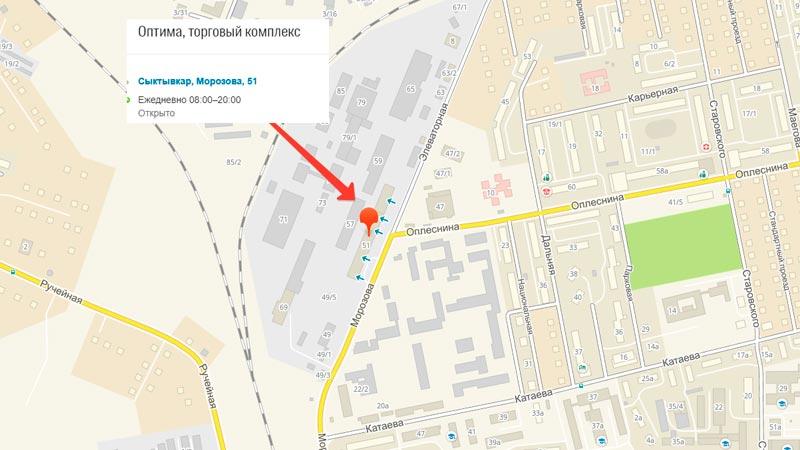 Для подключения водителей и вызова Яндекс.Такси Сыктывкар, телефон 8(903)043-41-41, офис расположен по адресу улица Морозова 51.
