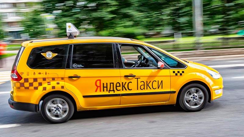 Яндекс Такси Тверь