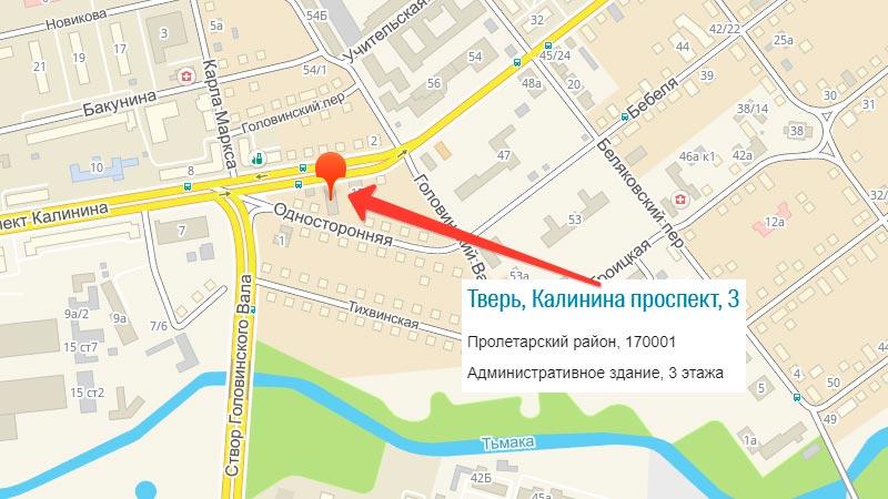 Телефон партнера Яндекс.Такси в Твери 8(4822)64-64-24, офис находится на проспекте Калинина дом 3